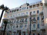 Клуб-отель «Вилла Елена»