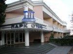 SPA-отель «Приморский парк»